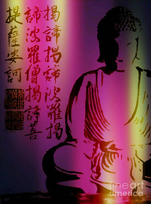Digital Art - Buddha Japanese Heart Sutra Mantra.  V21 by Lita Kelley
