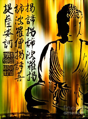 Digital Art - Buddha Japanese Heart Sutra Mantra.  V23 by Lita Kelley