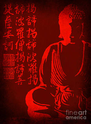 Digital Art - Buddha Japanese Heart Sutra Mantra.  V28 by Lita Kelley