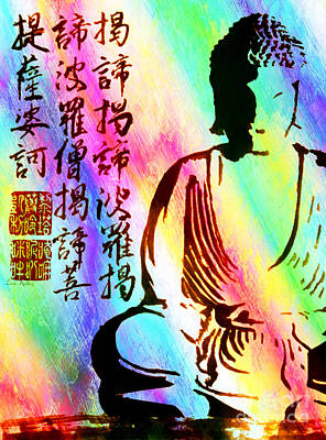 Digital Art - Buddha Japanese Heart Sutra Mantra.  V32 by Lita Kelley