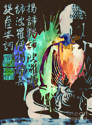 Digital Art - Buddha Japanese Heart Sutra Mantra.  V35 by Lita Kelley