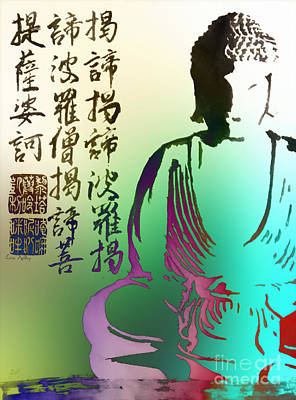 Digital Art - Buddha Japanese Heart Sutra Mantra.  V9 by Lita Kelley