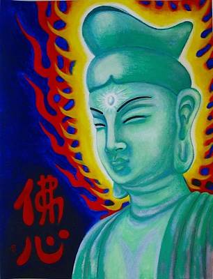 Painting - Buddha Heart by Silvia Gold