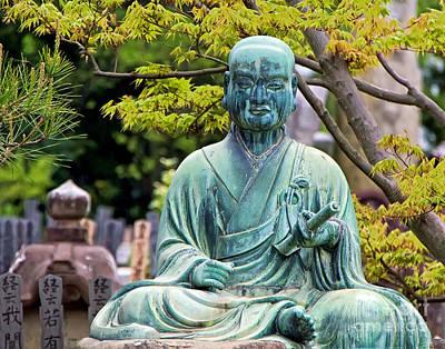 Photograph - Buddha Kyoto Japan by Waterdancer