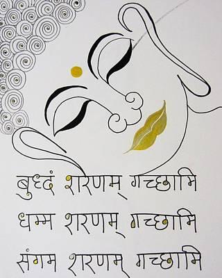 Drawing - Buddham Saranam Gacchami by Kruti Shah