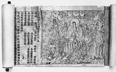 Blockprint Photograph - Buddhism: Diamond Sutra by Granger
