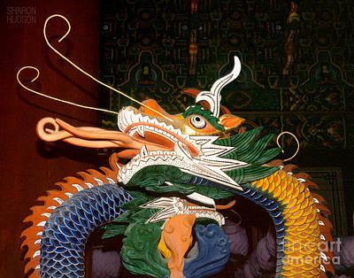 Photograph - Buddhist Temple Sculpture - Korean Dragon by Sharon Hudson