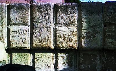 Photograph - Building Blocks Uac 1899 by Muyiwa OSIFUYE