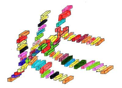 Drawing - Building Rectangles by Paul Meinerth