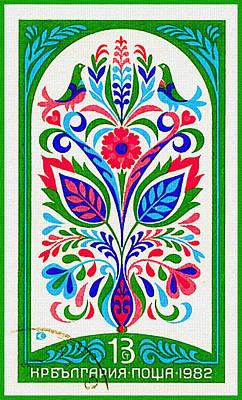 Bulgaria Shows 19 Century Fresco 3 Art Print