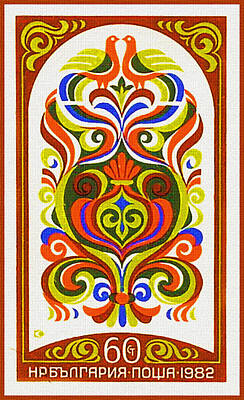 Bulgaria Shows 19 Century Fresco 5 Art Print