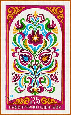 Bulgaria Shows 19 Century Fresco 6 Art Print