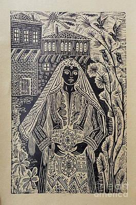 Bulgarian Girl Original