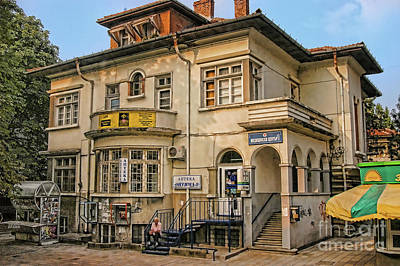 Photograph - Bulgarian Pharmacy by Rick Bragan