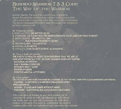 Bushido Warrior 7 5 3 Code 10d Art Print