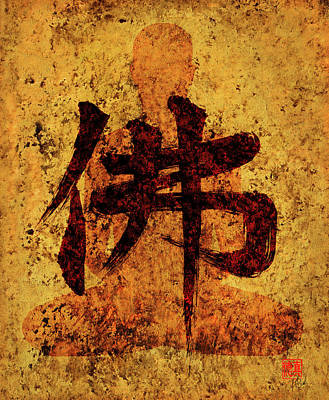 Painting - Butsu / Buddha Painting 1 by Peter Cutler