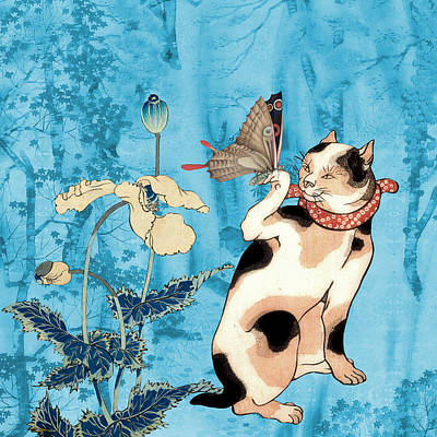 Japanese Painting - Butterfly Charmer by Laura Botsford
