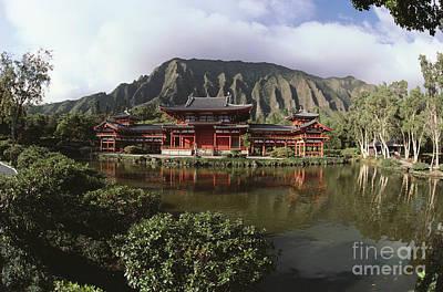 Byodo-in Temple, Hawaii Art Print