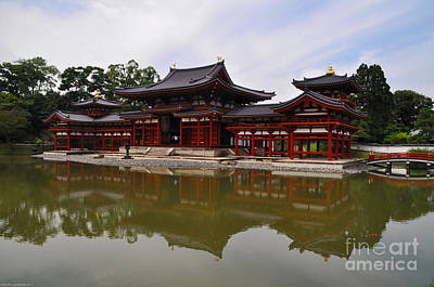 Byodoin Temple Art Print