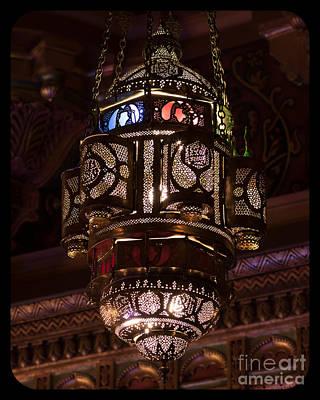 Byzantine Lamp Art Print