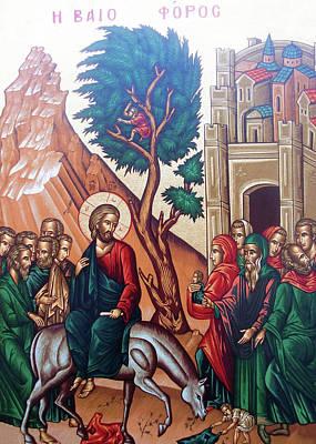 Photograph - Byzantine Palm Sunday by Munir Alawi