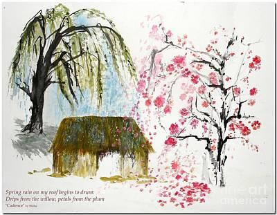 Cadence Art Print by Sibby S