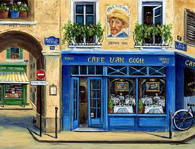 Paris Street Scene Painting - Cafe Van Gogh II by Marilyn Dunlap