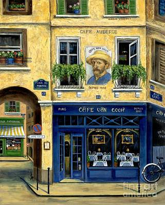 European Street Scene Painting - Cafe Van Gogh by Marilyn Dunlap