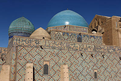 Caligraphy Photograph - Caligraphy And Geometric Patterns Of Timurid Architecture At Kho by Reimar Gaertner
