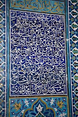 Calligraphic Mosaic, Iran Art Print