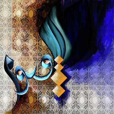 Print featuring the painting Calligraphy 101 2 by Mawra Tahreem