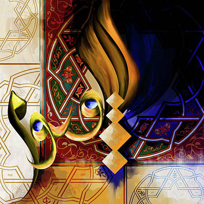 Print featuring the painting Calligraphy 101 3 by Mawra Tahreem