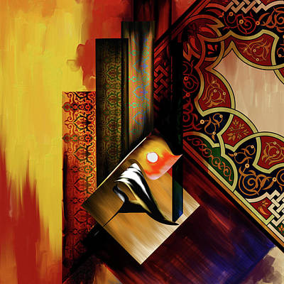 Print featuring the painting Calligraphy 102  2 1 by Mawra Tahreem