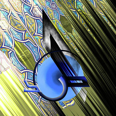 Print featuring the painting Calligraphy 103 4 by Mawra Tahreem