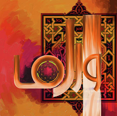 Painting - Calligraphy 112 3 by Mawra Tahreem