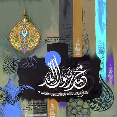 Painting - Calligraphy 149 1 by Mawra Tahreem