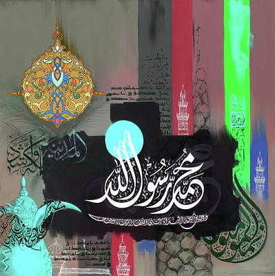Painting - Calligraphy 149 2 by Mawra Tahreem
