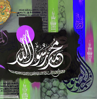 Painting - Calligraphy 149 4 by Mawra Tahreem