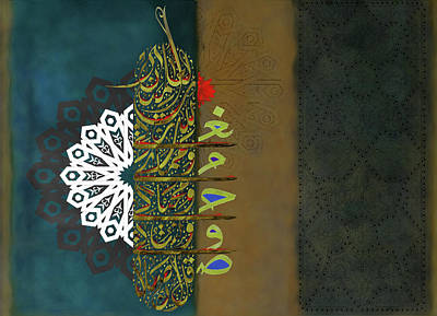 Painting - Calligraphy 150 1 by Mawra Tahreem