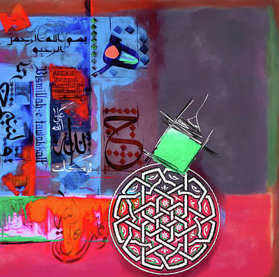 Painting - Calligraphy 152 3 by Mawra Tahreem
