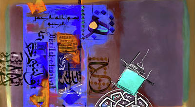 Painting - Calligraphy 152 4 by Mawra Tahreem