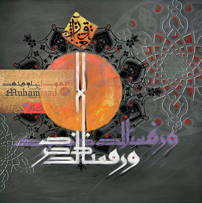 Painting - Calligraphy 153 1 by Mawra Tahreem