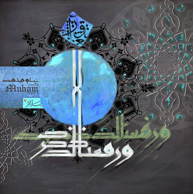 Painting - Calligraphy 153 2 by Mawra Tahreem