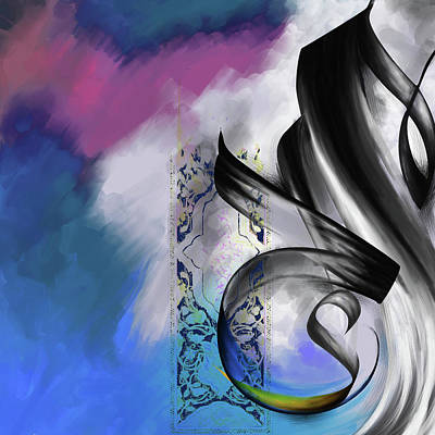 Culture Painting -  Calligraphy 32 2 by Mawra Tahreem