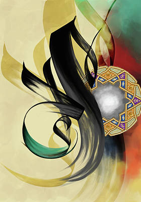 Calligraphy 32 6 Art Print by Mawra Tahreem