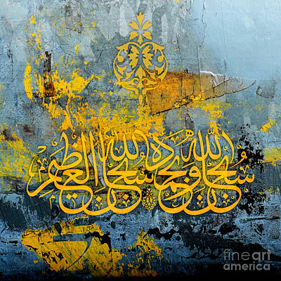Calligraphy Art 02a2 Original