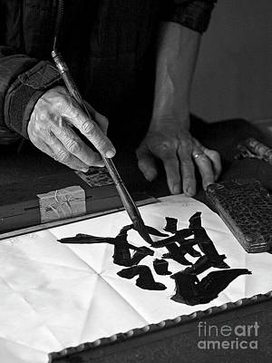 Photograph - Calligraphy At The Temple by Craig Lovell