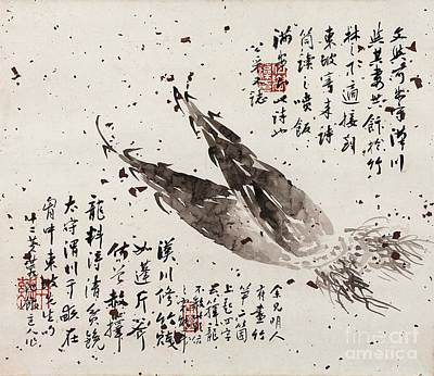 Sprout Painting - Calligraphy By Wu Xuezao  by MotionAge Designs