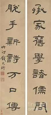 Painting - Calligraphy Couplet In Clerical Scirpt by Celestial Images