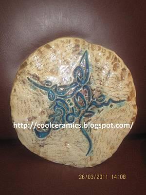 Ceramic Art - Calligraphy On Ceramic Slab by Umber Khan